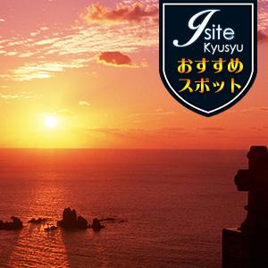 九州サイトおすすめバナー