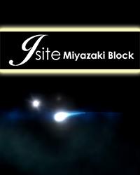 宮崎ブロック