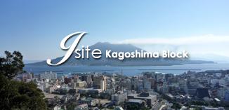 J-site 鹿児島