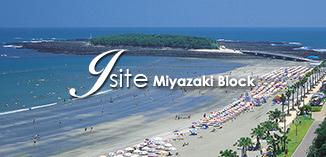 Jサイト宮崎エリア