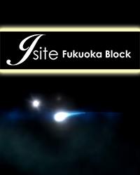 福岡ブロック