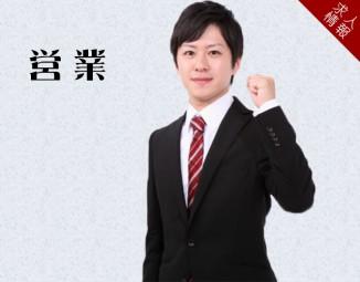 新光パッケージ株式会社求人②